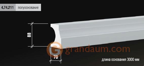 Балюстрада для фасада Европласт 4.74.211