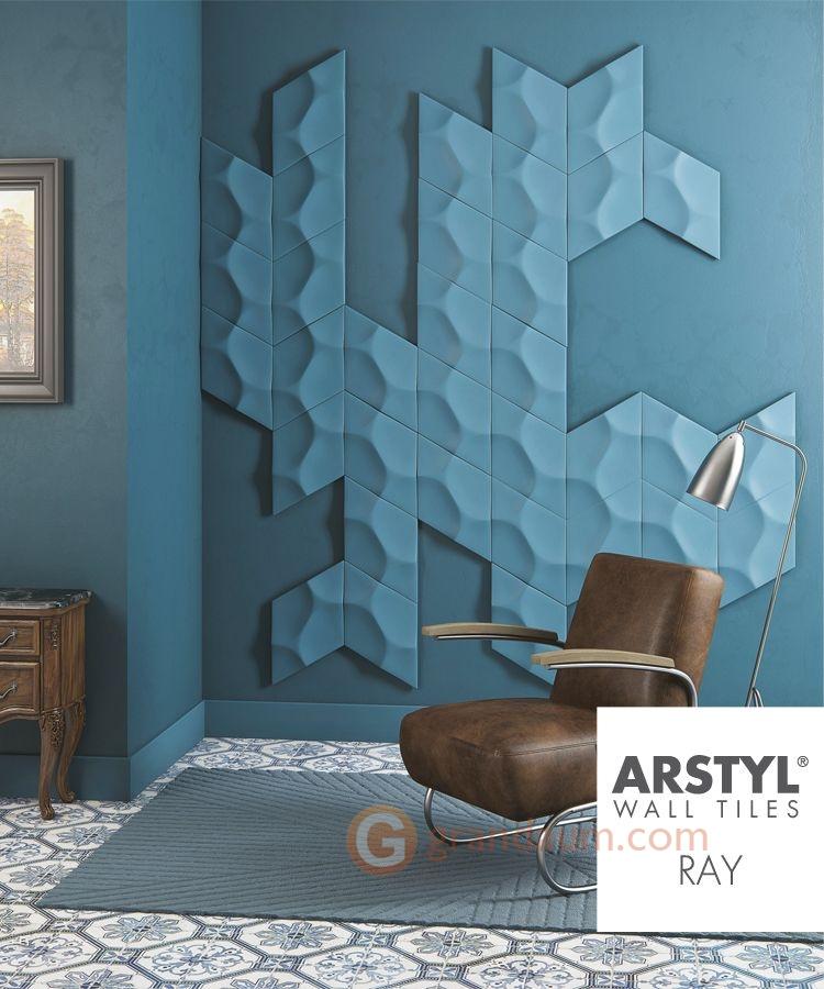3D панель NMC Arstyl Wallpanels Ray
