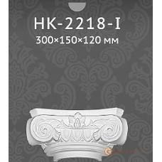 Базы и капители Classic home HK2218-I