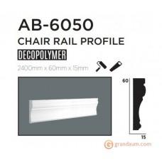 Молдинг с гладким профилем Decolux AB6050