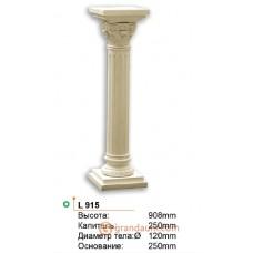 Пьедесталы• статуи•фонтаны Gaudi Decor L915