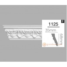 Карниз гибкий Home Decor 1125 (2,44м) Flexi