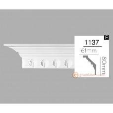 Карниз гибкий Home Decor 1137 (2,44м) Flexi
