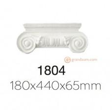 Капитель Home Decor 1804