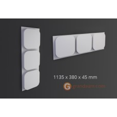 3D панель NMC Arstyl Wallpanels Icon