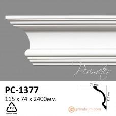 Карниз гибкий Perimeter PC-1377F