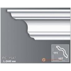 Карниз гибкий Perimeter PC-1547F