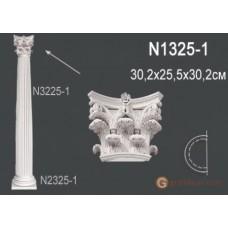 Базы и капители Солид N1325-1